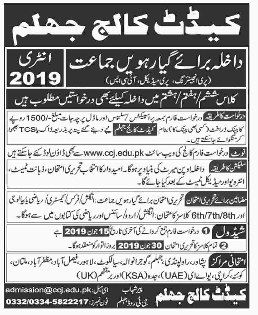 Cadet College Jhelum admission